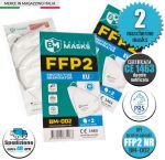 FFP2 Baltic Masks BM-002 Protection Masks CE 1463 Certified min 2Pcs #N90056004603-2