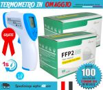 OFFER Package 100 FFP2 KN95 Baner Masks + FREE Thermometer #N90056004521