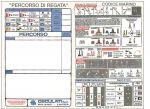 """""""Marine Code"""" Sticker D.24x16cm #OS3545299"""